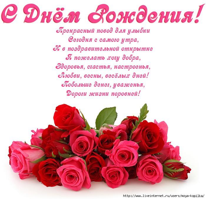http://img1.liveinternet.ru/images/attach/c/9/106/107/106107427_large_ktokogda__10_.jpg