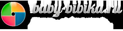 baby-bibika-logo1 (400x101, 39Kb)