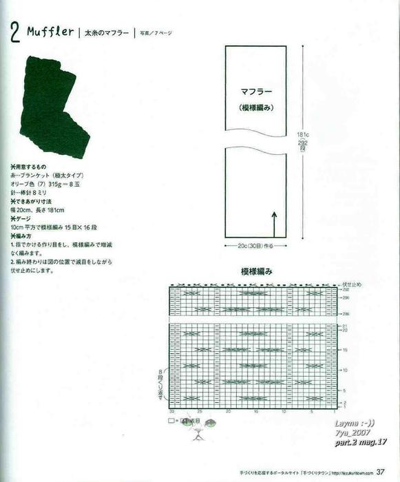 1 (1) (581x700, 141Kb)