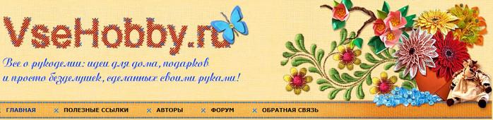 2013-10-13_081919 (700x170, 79Kb)