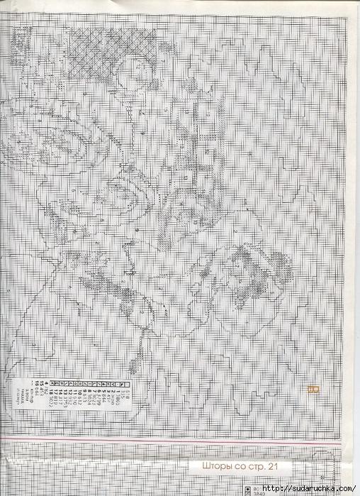 75 (508x700, 363Kb)