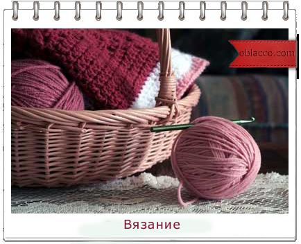Имитация тканого полотна спицами/3518263_vyazanie_ (434x352, 215Kb)