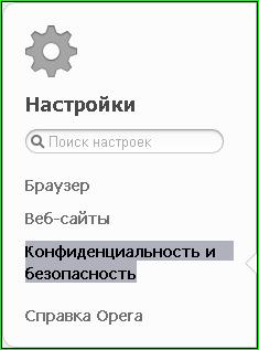 Как посмотреть сохранённые пароли в браузере Opera?