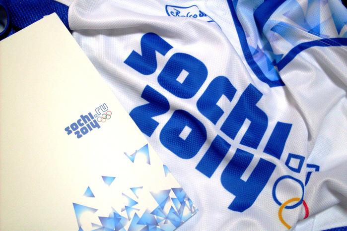 'Саратов – Олимпиаде 2014 'О спорт, ты мир''
