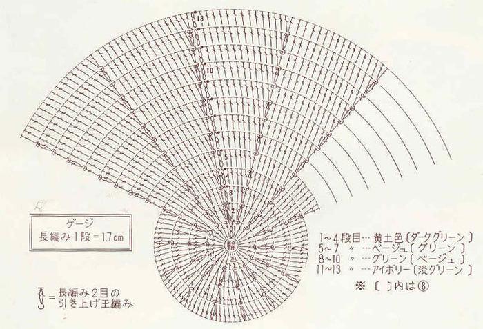 Копия (2) 4+ (700x477, 140Kb)