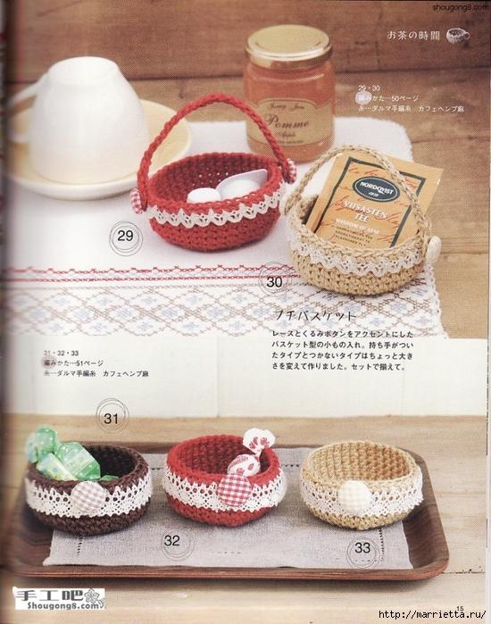 Вязание крючком. Прихватки, салфетки и другие приятные мелочи (16) (550x700, 347Kb)