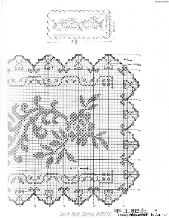 вязание крючком. салфетки (11) (543x700, 255Kb)