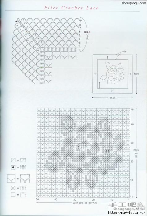 вязание крючком. салфетки (13) (476x700, 234Kb)