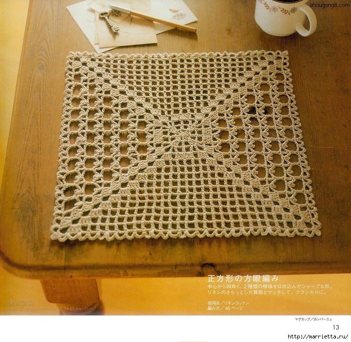 вязание крючком. салфетки (18) (700x682, 454Kb)