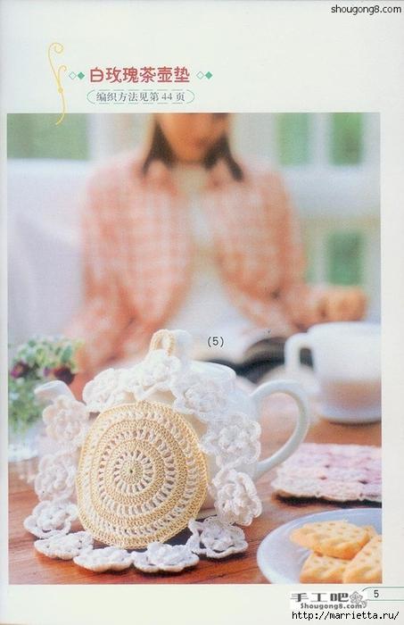 вязание крючком. салфетки (21) (453x700, 221Kb)