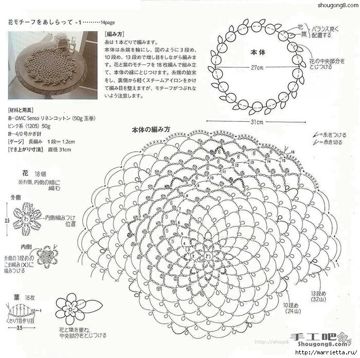 вязание крючком. салфетки (23) (700x697, 356Kb)