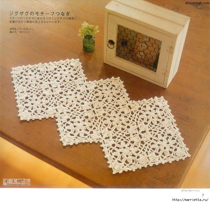вязание крючком. салфетки (32) (700x677, 427Kb)