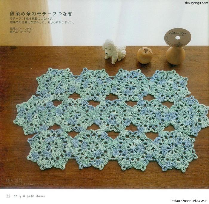вязание крючком. салфетки (34) (700x686, 472Kb)