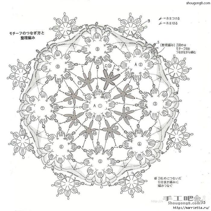 вязание крючком. салфетки (47) (700x697, 346Kb)