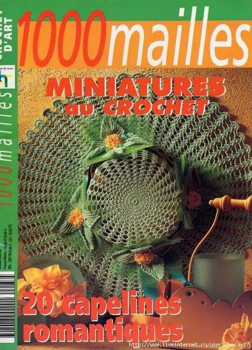 1000 Mailles-Miniatures au crochet-00 (503x700, 369Kb)