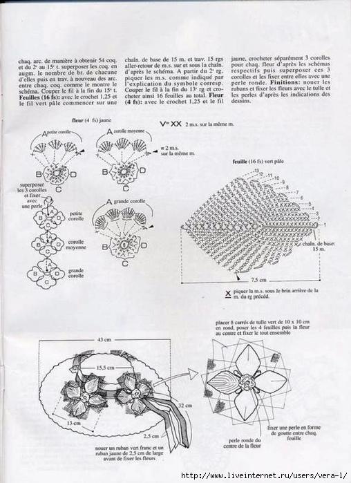 1000 Mailles-Miniatures au crochet-06 (508x700, 236Kb)