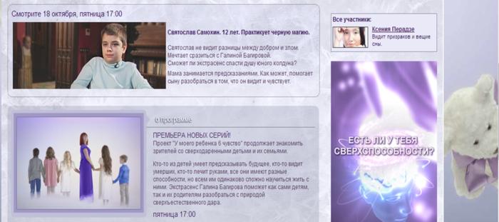 1381948197_Risunok_405 (700x311, 299Kb)