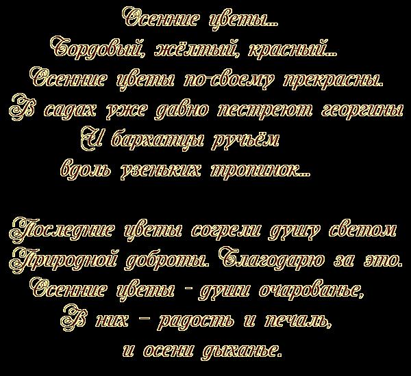 5145824_67_2_ (600x550, 36Kb)