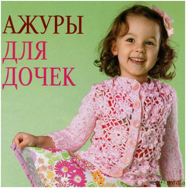 2013-10-17_072709 (626x631, 973Kb)