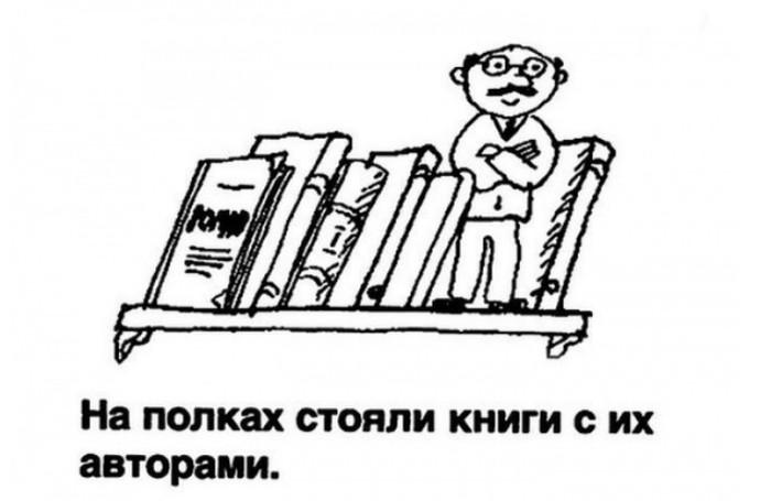 Ashampoo_Snap_2013.10.17_08h23m30s_012_ (700x455, 48Kb)