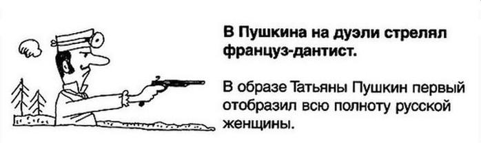 Ashampoo_Snap_2013.10.17_09h06m01s_014_ (700x221, 30Kb)