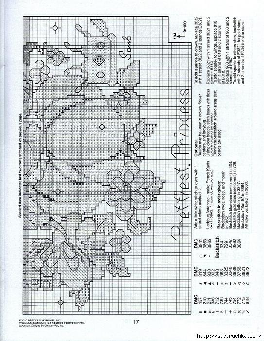 img 017 (543x700, 441Kb)