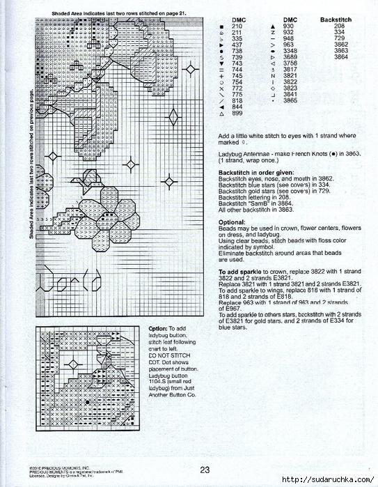 img 023 (543x700, 400Kb)