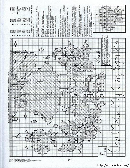 img 025 (543x700, 475Kb)