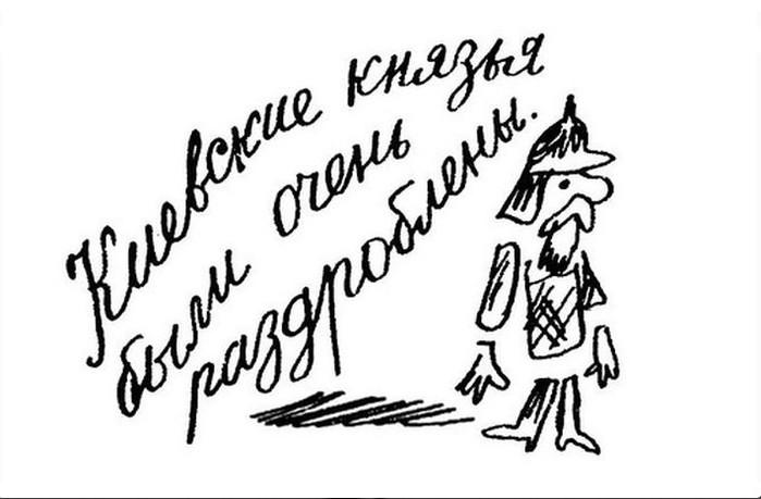 http://img1.liveinternet.ru/images/attach/c/9/106/161/106161411_Ashampoo_Snap_20131017_10h08m55s_018_.jpg
