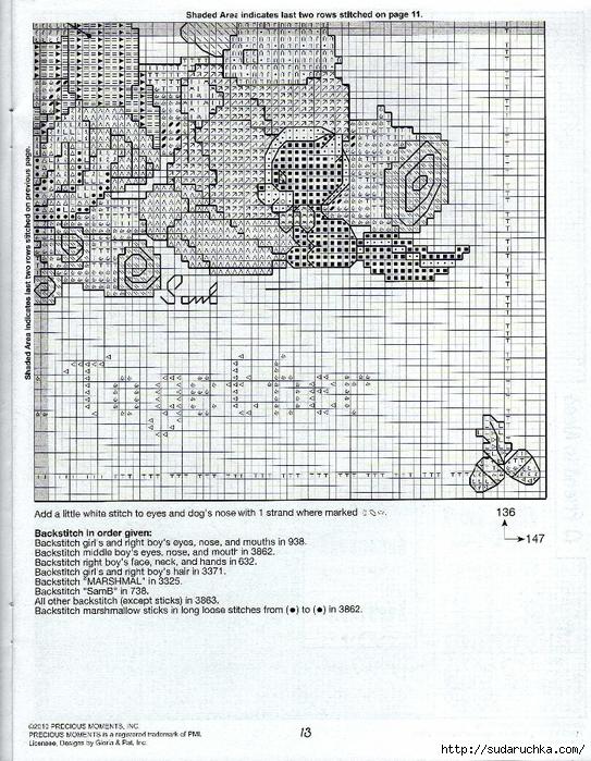 img 013 (543x700, 411Kb)