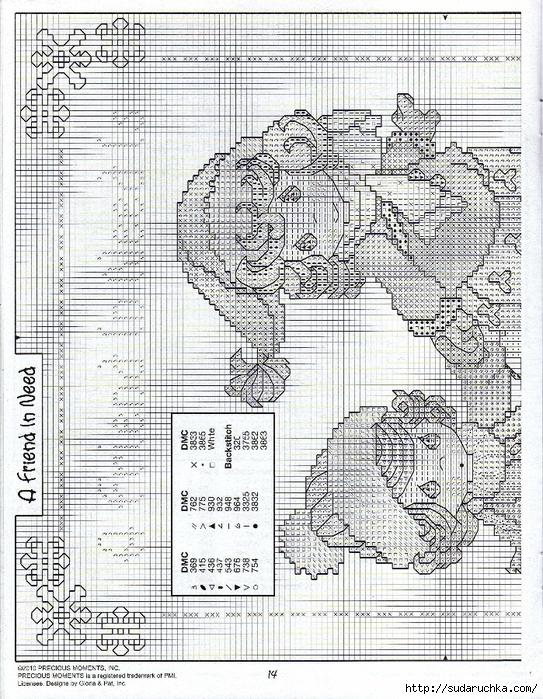 img 014 (543x700, 452Kb)