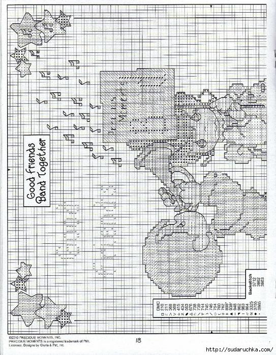 img 018 (543x700, 454Kb)