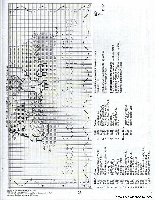 img 027 (543x700, 405Kb)