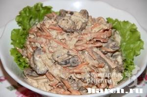salat-is-kurinoy-pecheni-s-omletom-vatson_7 (300x199, 55Kb)