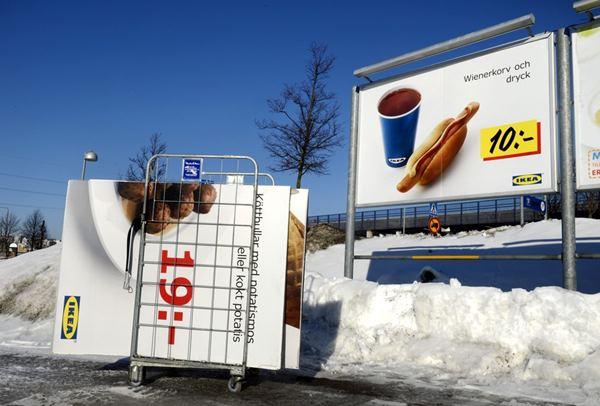 Забавная стоянка магазина ИКЕА, Стокгольм