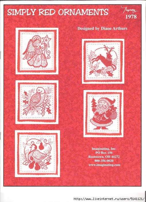 95883149_large_1978_Simply_Red_Ornaments (508x699, 367Kb)