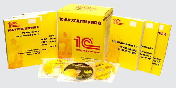 обучение 1с/3185107_obychenie_1s (604x304, 36Kb)