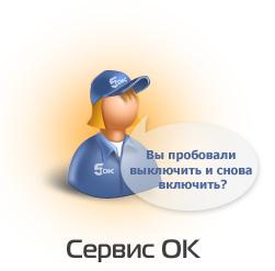 4348076_5ok_2 (251x247, 14Kb)