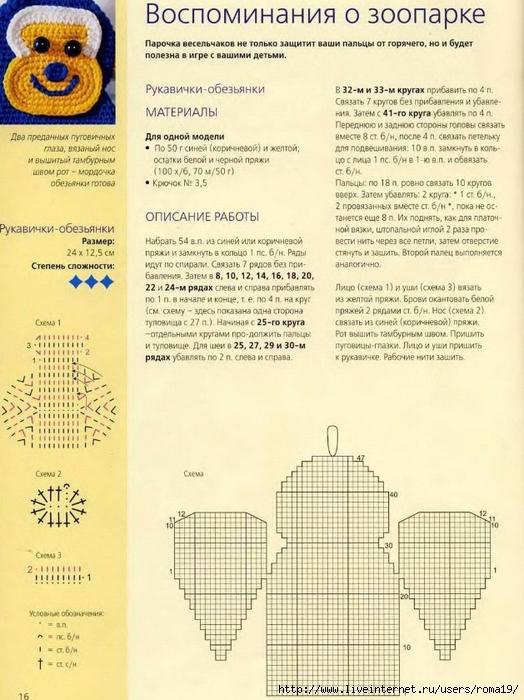 makaki1 (524x700, 290Kb)