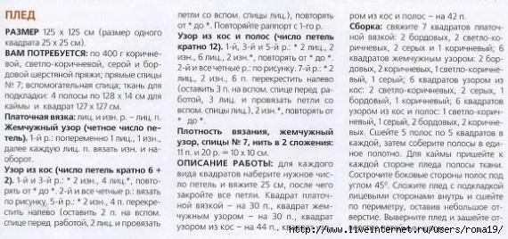 pled_instr (570x268, 156Kb)