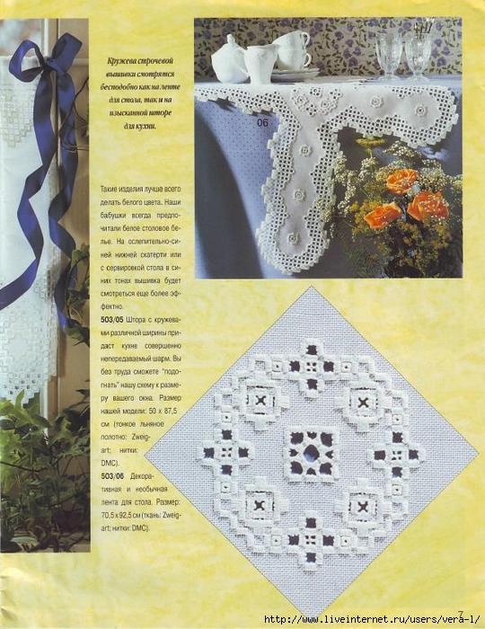 Burda special - E503 - 1998_RUS - Строчевая вышивка_7 (540x700, 337Kb)