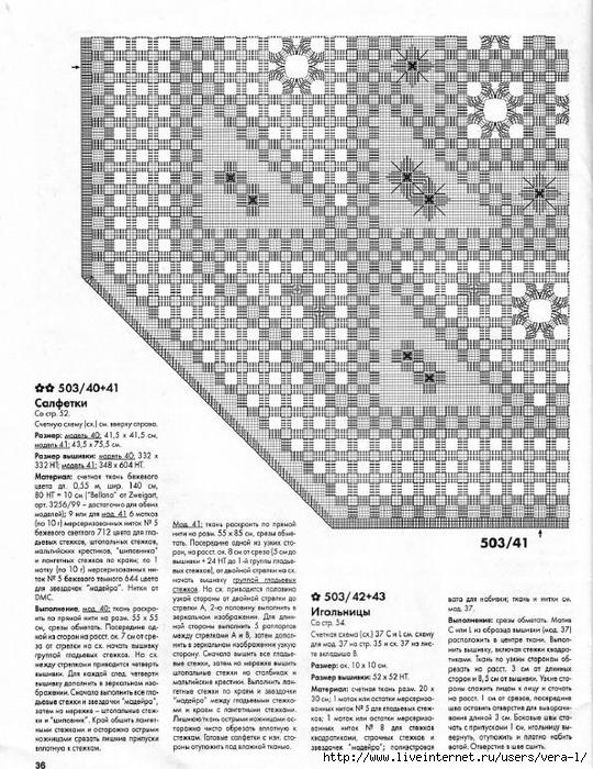 Burda special - E503 - 1998_RUS - Строчевая вышивка_36 (540x700, 347Kb)