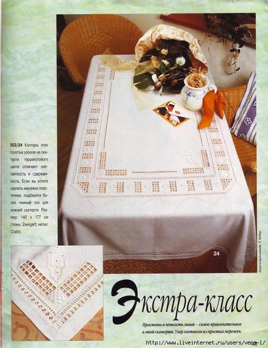 Burda special - E503 - 1998_RUS - Строчевая вышивка_43 (540x700, 317Kb)