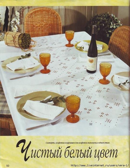 Burda special - E503 - 1998_RUS - Строчевая вышивка_50 (540x700, 305Kb)