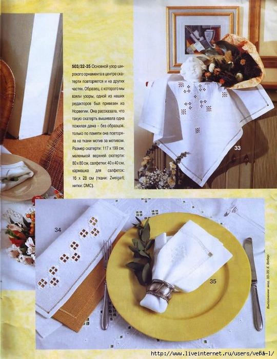 Burda special - E503 - 1998_RUS - Строчевая вышивка_51 (540x700, 310Kb)