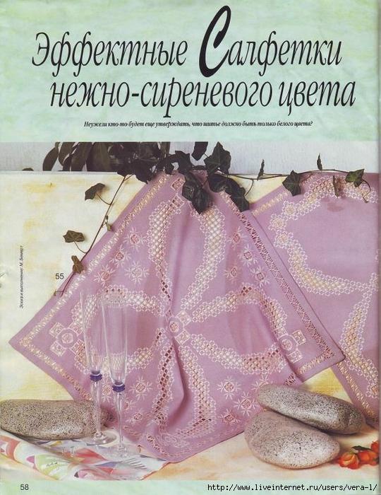 Burda special - E503 - 1998_RUS - Строчевая вышивка_58 (540x700, 323Kb)