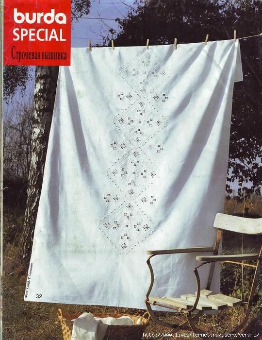 Burda special - E503 - 1998_RUS - Строчевая вышивка_60 (540x700, 318Kb)