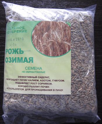 Rozh-kak-siderat (350x423, 94Kb)