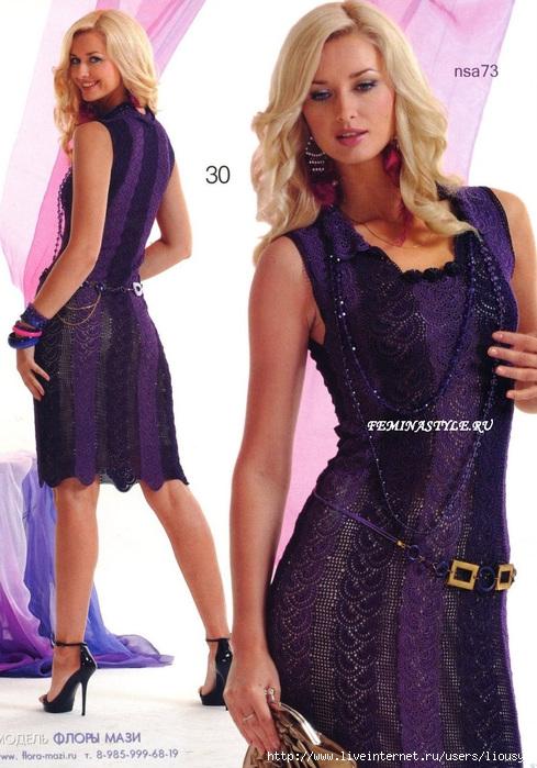 платье foto (489x700, 248Kb)