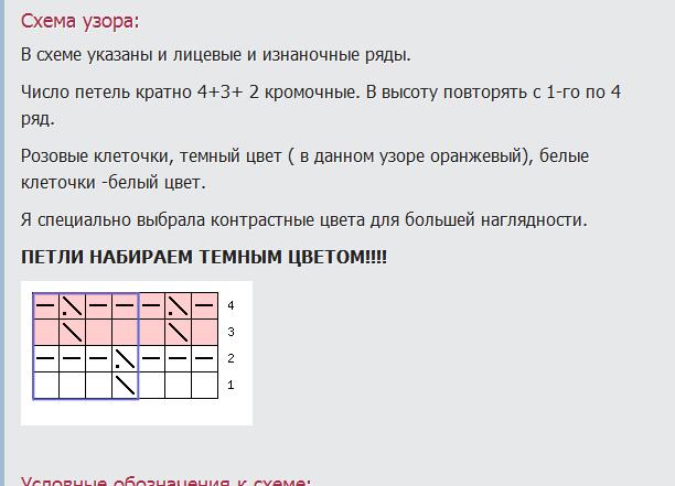 2)б (612x441, 20Kb)